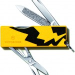 Victorinox_単体_other_yellow_0203_cmyk_largePreview